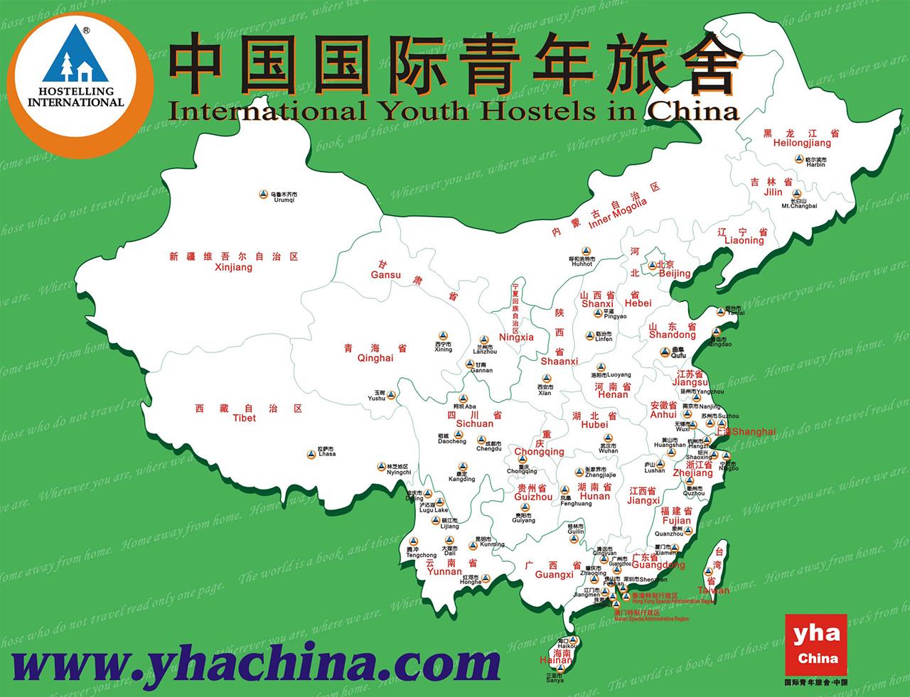 国际青年旅舍.中国—地图查询